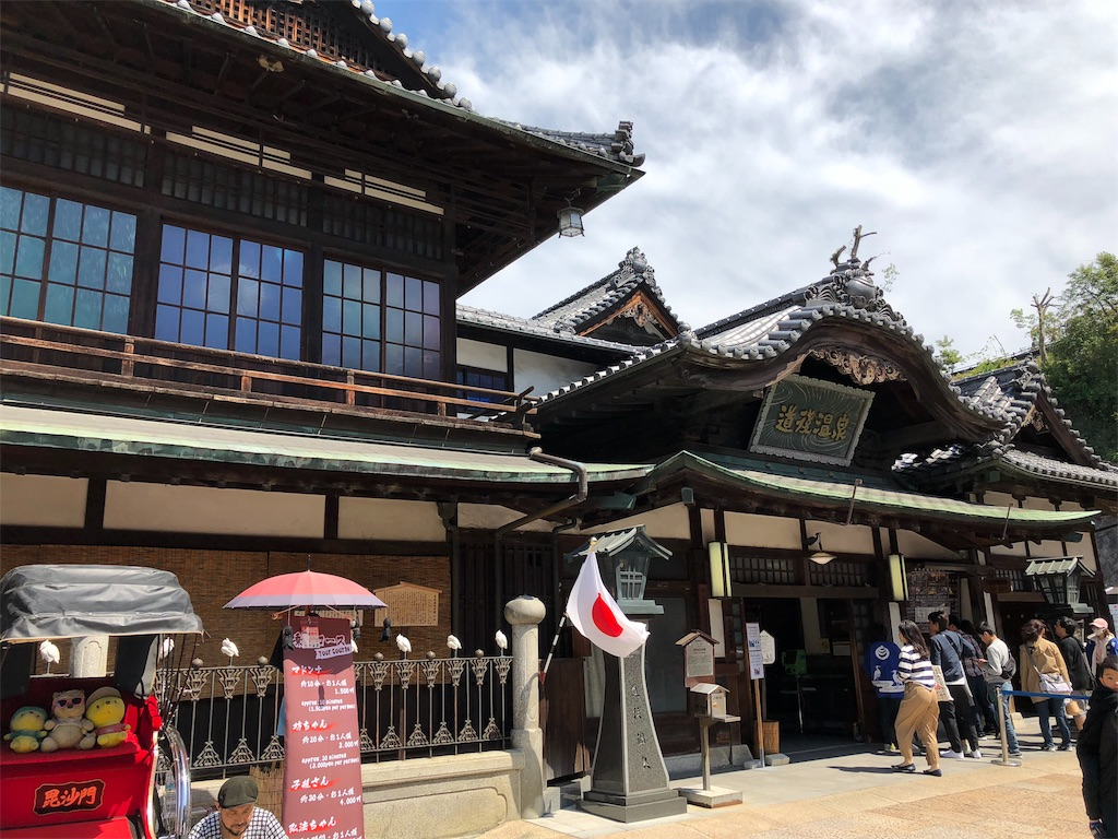 f:id:hiro-asamiya:20190527151326j:image