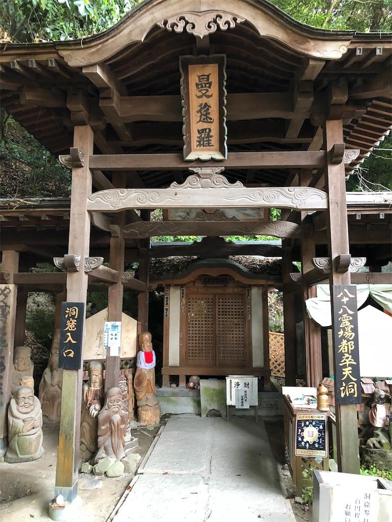 f:id:hiro-asamiya:20190527151640j:image