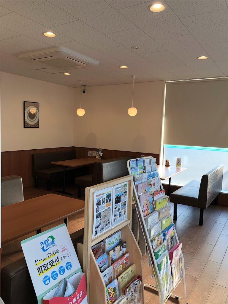 f:id:hiro-asamiya:20190527151742j:image