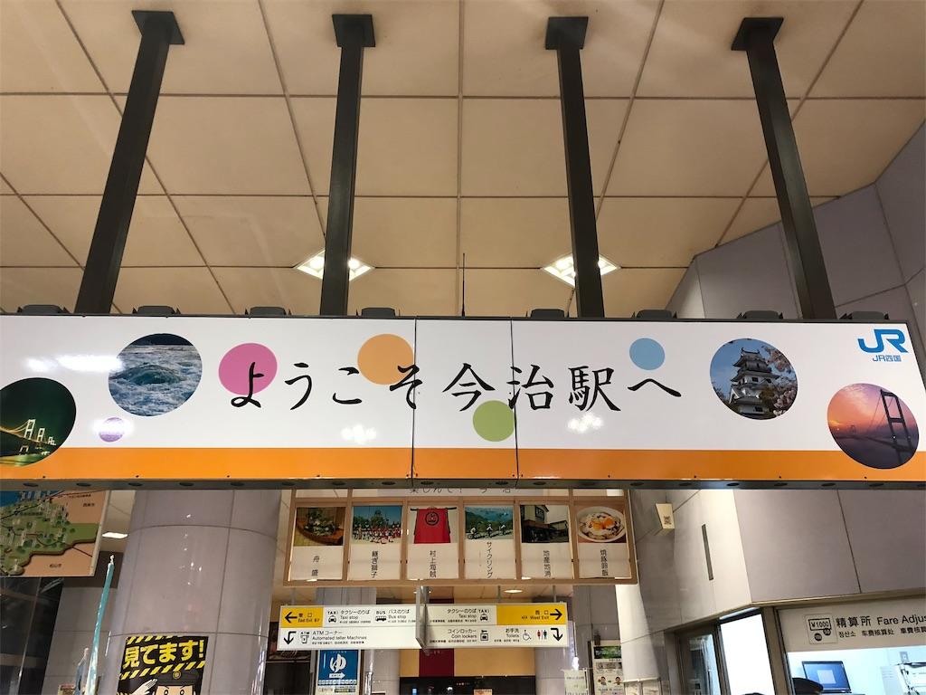 f:id:hiro-asamiya:20190527152230j:image