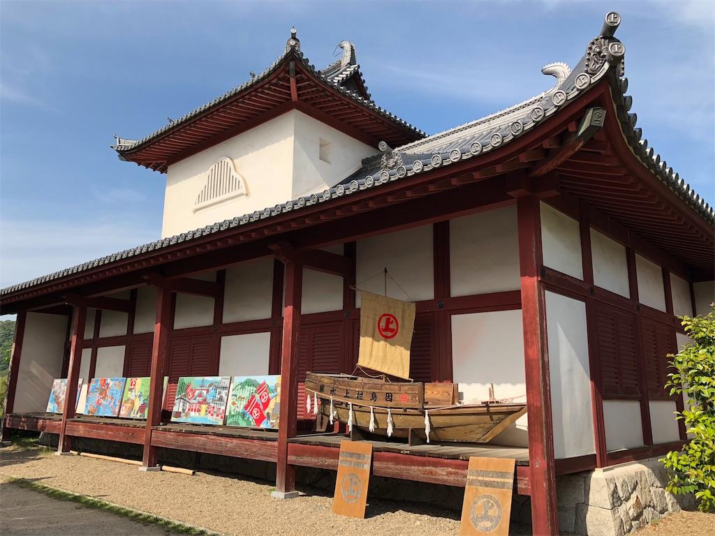 f:id:hiro-asamiya:20190527162850j:image