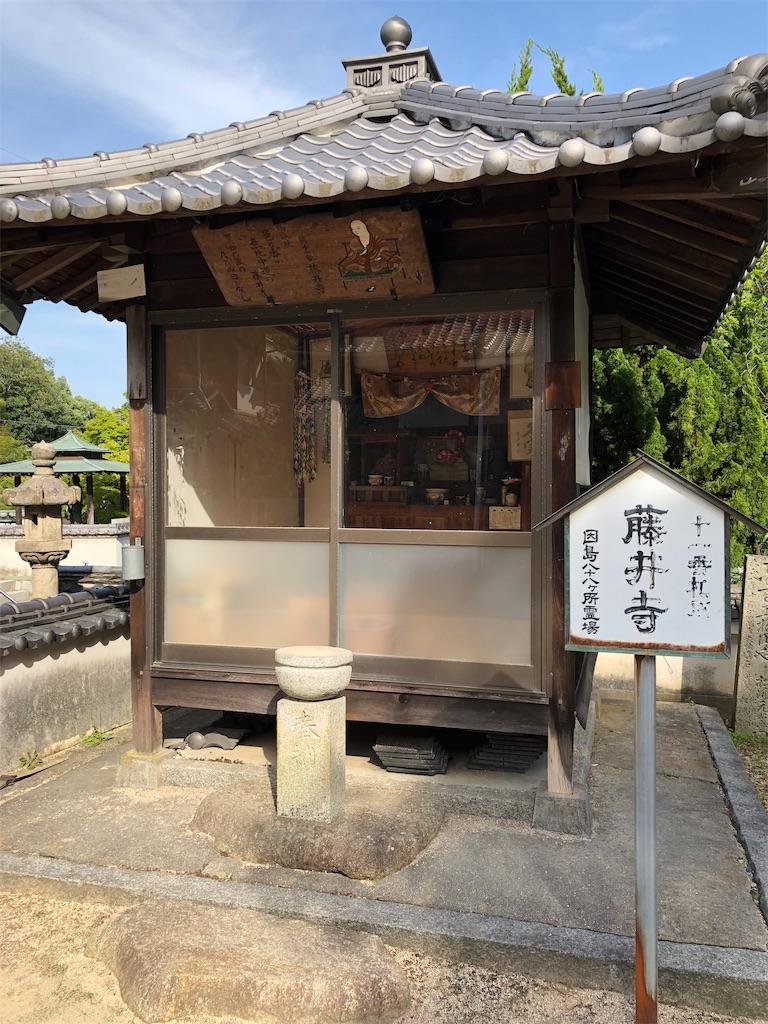 f:id:hiro-asamiya:20190527162901j:image
