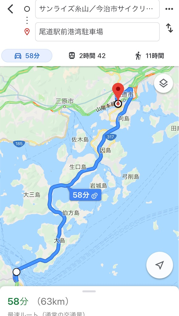 f:id:hiro-asamiya:20190527164214j:image
