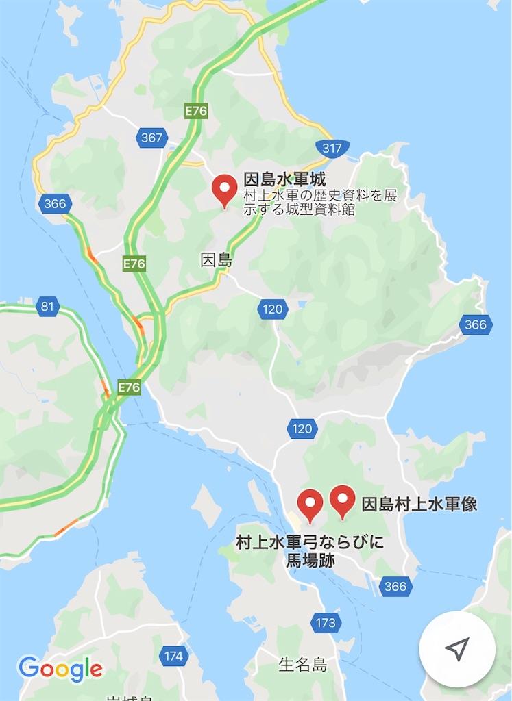 f:id:hiro-asamiya:20190527170657j:image