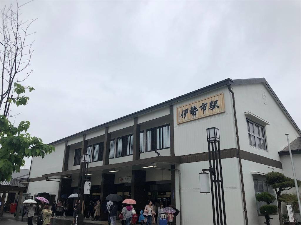 f:id:hiro-asamiya:20190613124746j:image