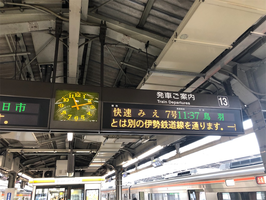f:id:hiro-asamiya:20190613124756j:image