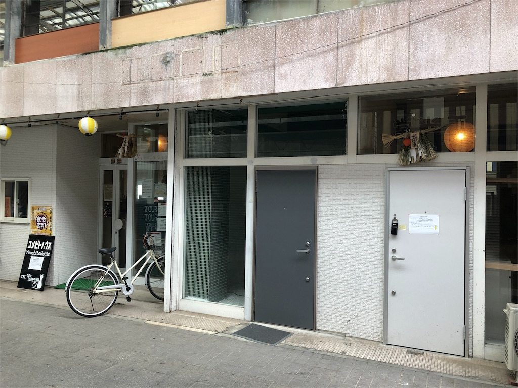f:id:hiro-asamiya:20190613124837j:image