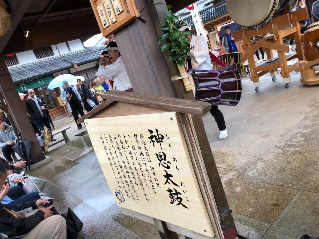 f:id:hiro-asamiya:20190613124913j:image