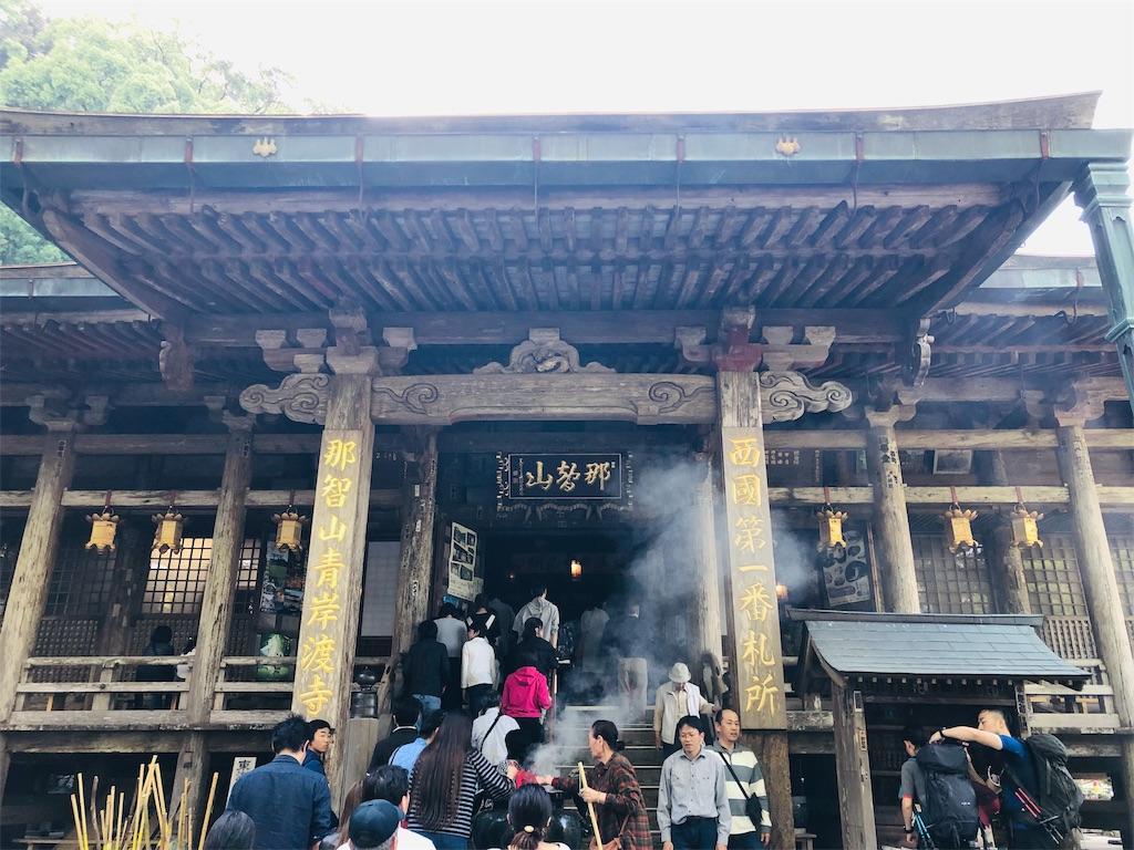 f:id:hiro-asamiya:20190623175619j:image