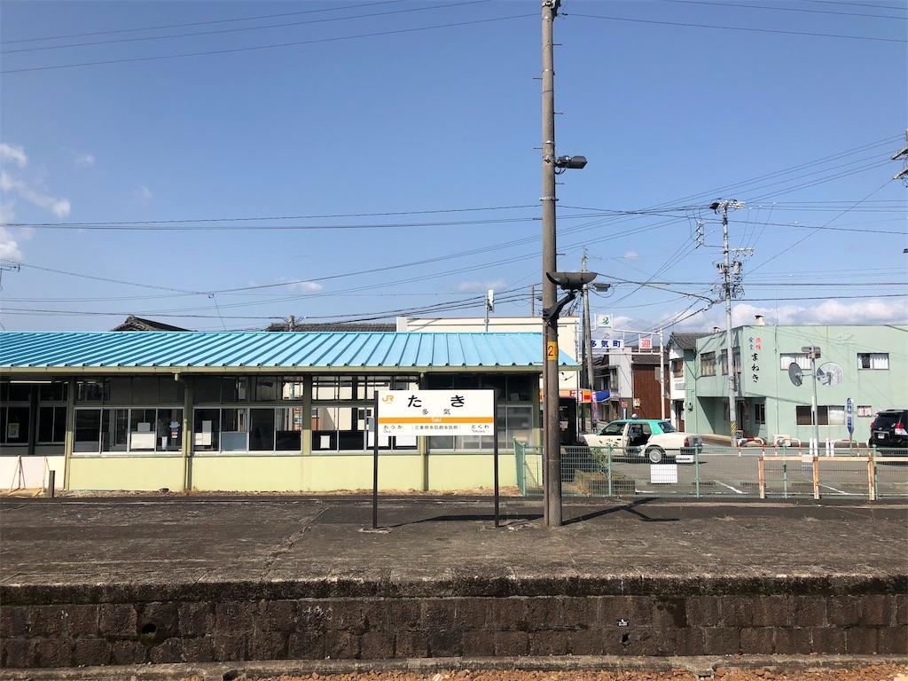 f:id:hiro-asamiya:20190623175637j:image