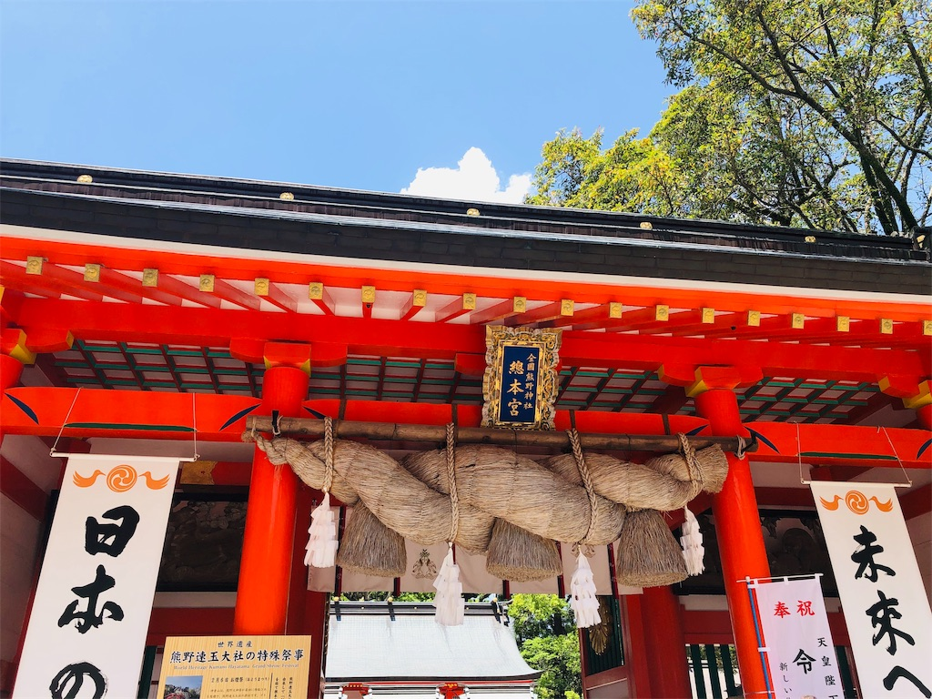 f:id:hiro-asamiya:20190623175731j:image