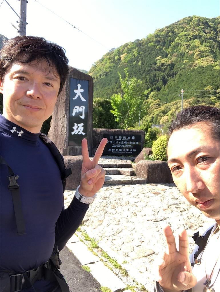 f:id:hiro-asamiya:20190623175757j:image