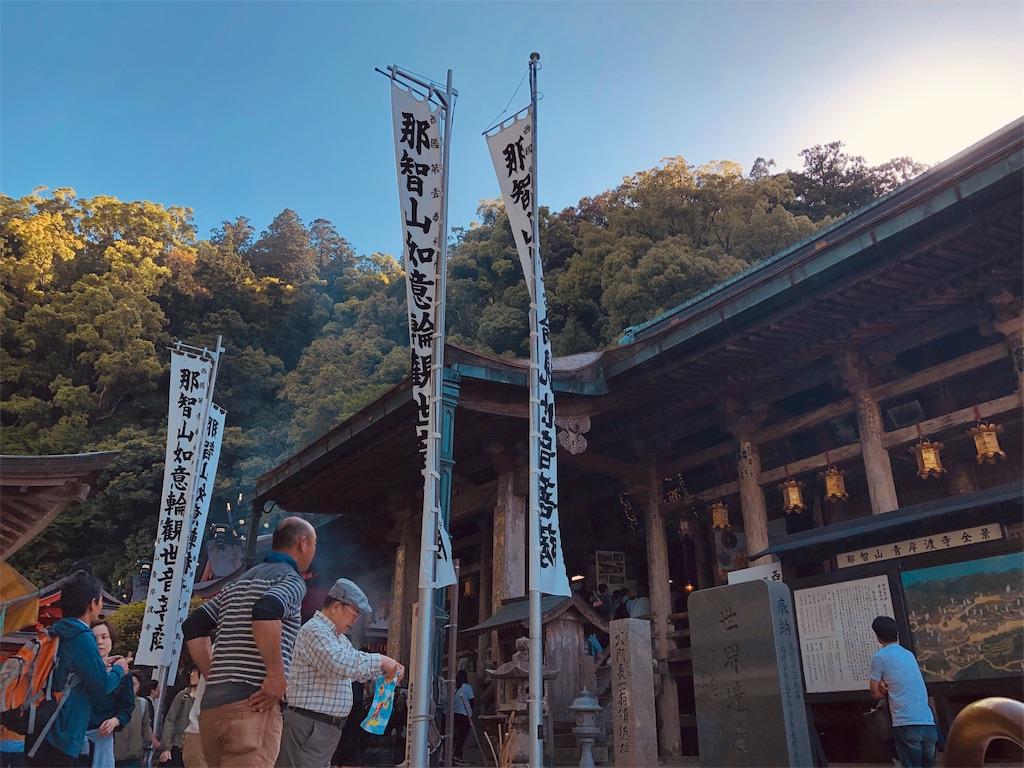 f:id:hiro-asamiya:20190623175801j:image