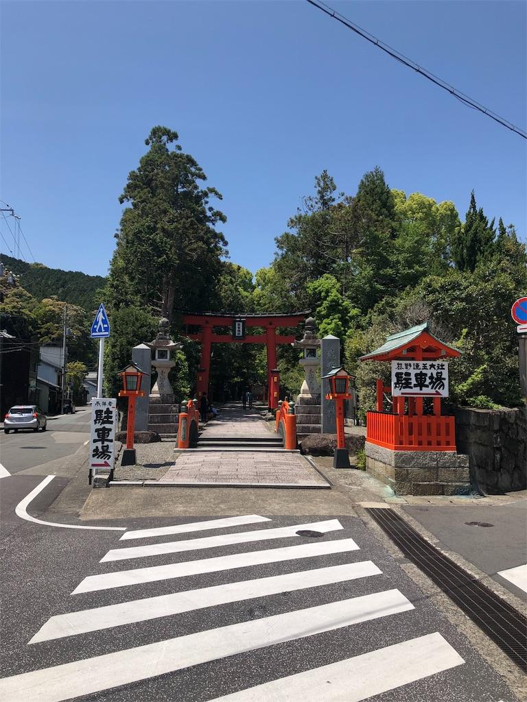 f:id:hiro-asamiya:20190623175824j:image