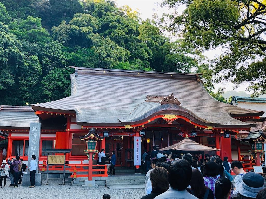 f:id:hiro-asamiya:20190623175827j:image