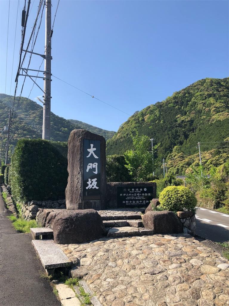 f:id:hiro-asamiya:20190623175833j:image