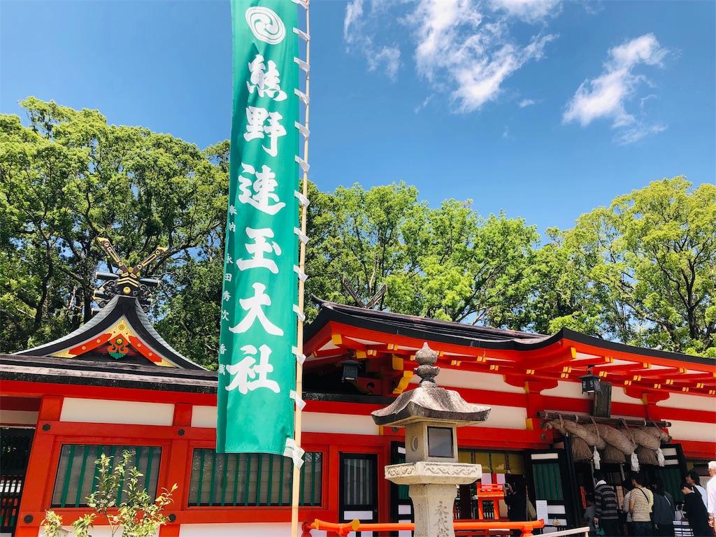 f:id:hiro-asamiya:20190623175836j:image