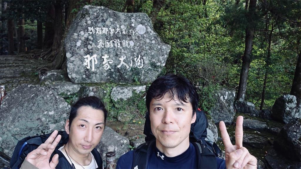 f:id:hiro-asamiya:20190623175849j:image