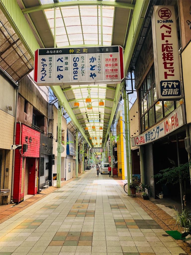 f:id:hiro-asamiya:20190623175926j:image