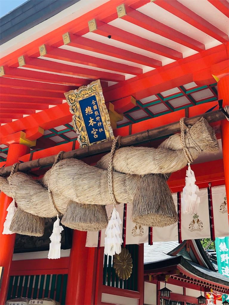 f:id:hiro-asamiya:20190623175930j:image