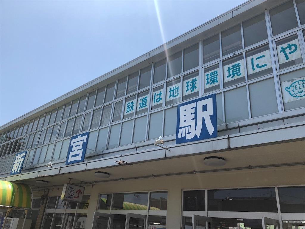 f:id:hiro-asamiya:20190623180002j:image