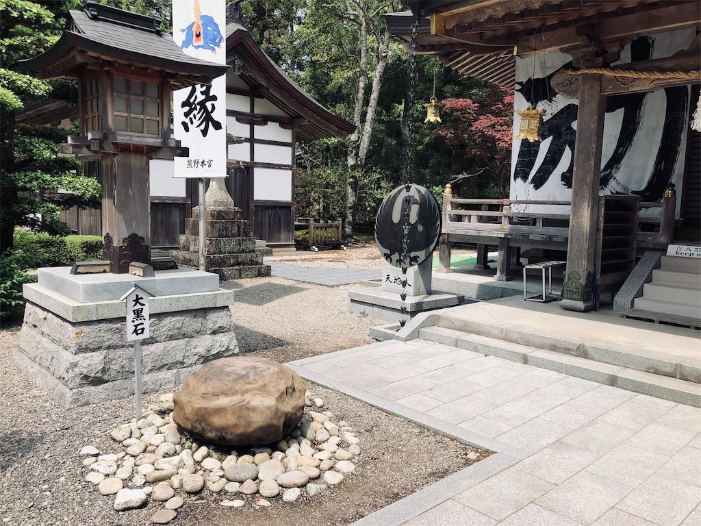 f:id:hiro-asamiya:20190703113517j:image