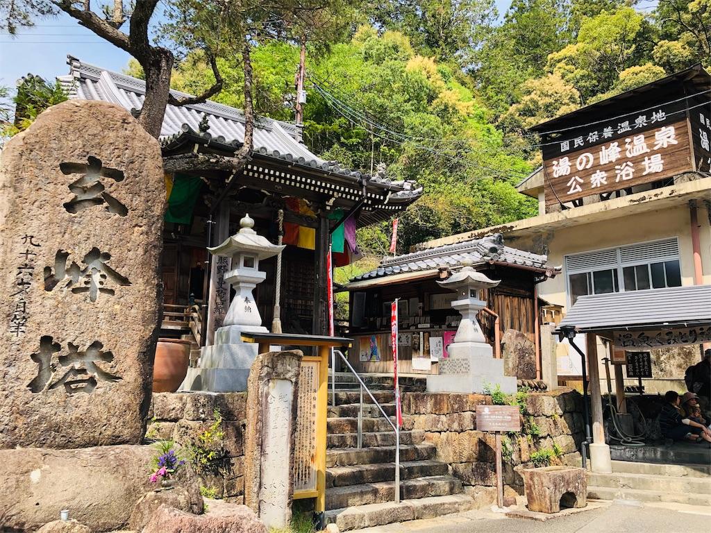 f:id:hiro-asamiya:20190703113636j:image