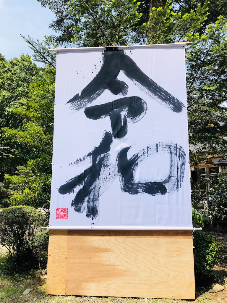 f:id:hiro-asamiya:20190703113646j:image