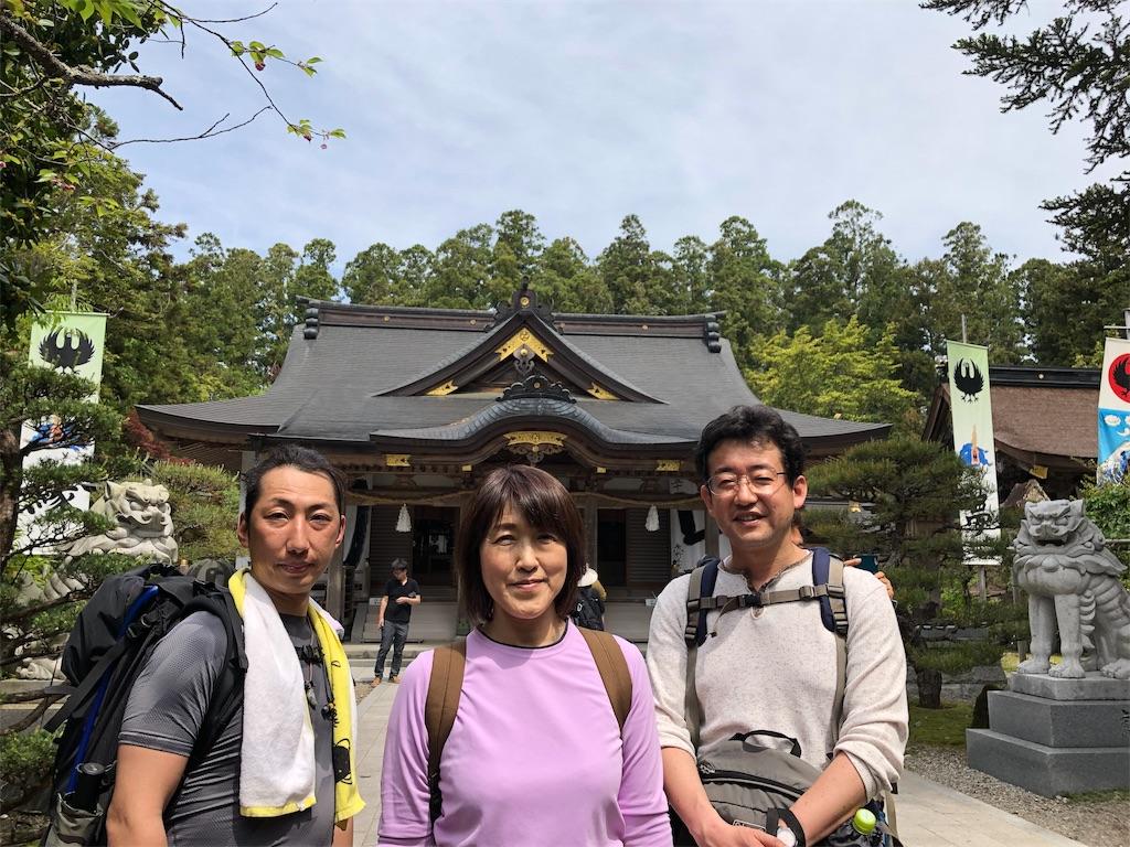 f:id:hiro-asamiya:20190703113714j:image