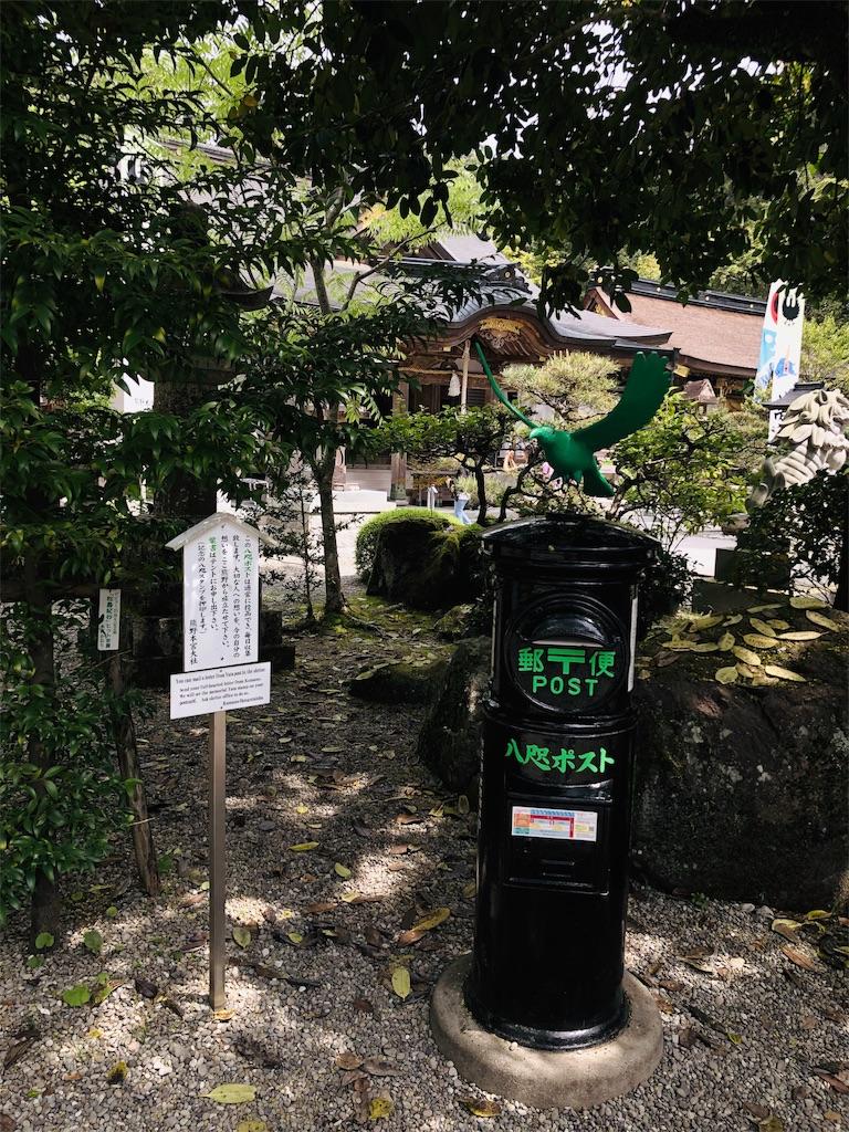 f:id:hiro-asamiya:20190703113723j:image