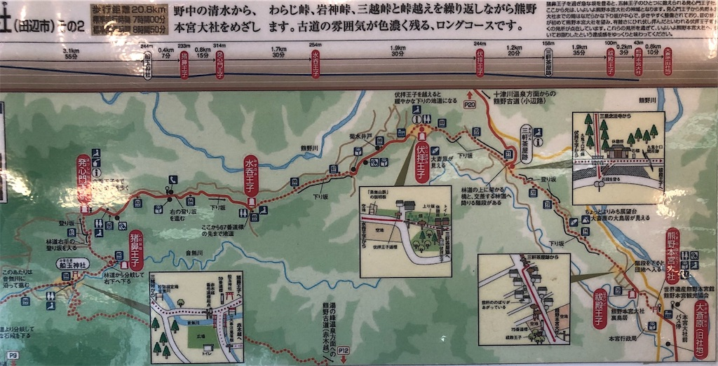 f:id:hiro-asamiya:20190703113811j:image