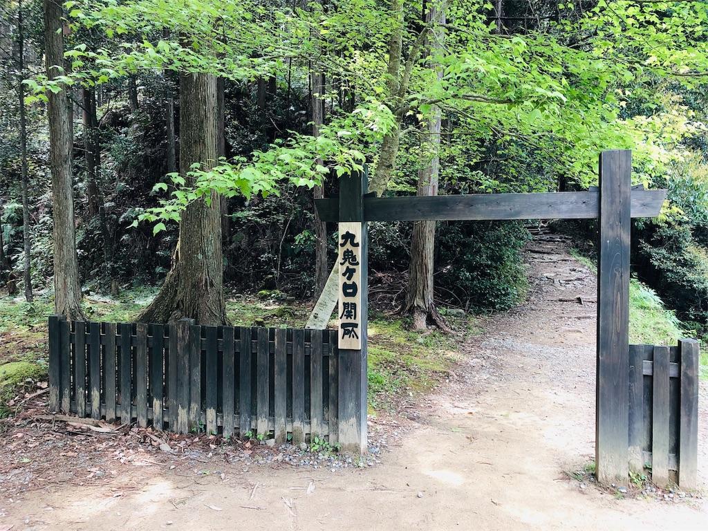 f:id:hiro-asamiya:20190703113954j:image