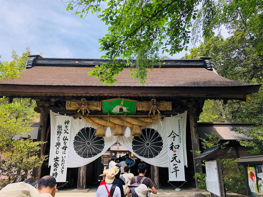 f:id:hiro-asamiya:20190703114036j:image