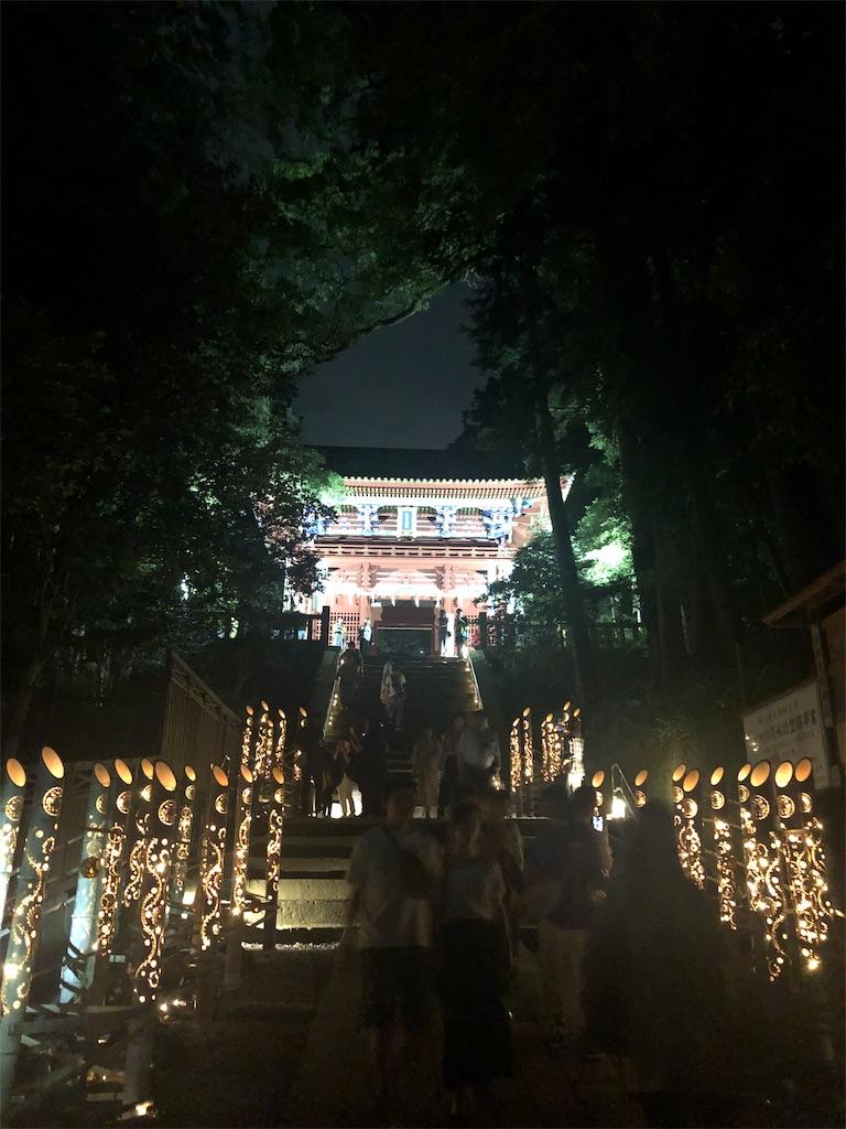 f:id:hiro-asamiya:20190704132555j:image