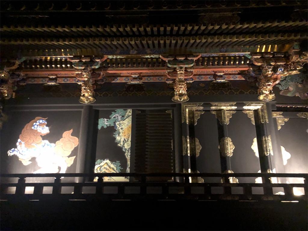 f:id:hiro-asamiya:20190704132626j:image