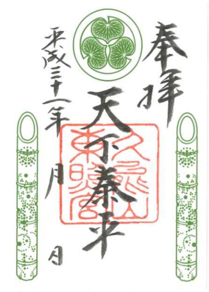 f:id:hiro-asamiya:20190705180521p:image