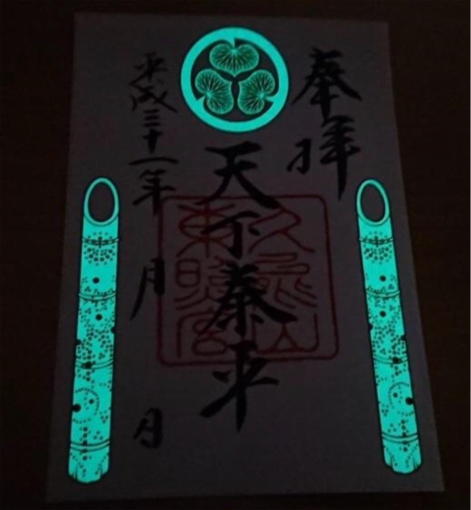 f:id:hiro-asamiya:20190705180739j:image