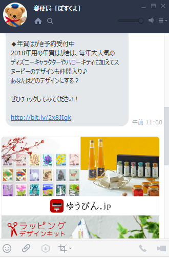 f:id:hiro-beans-attack-no1:20170901172817p:plain