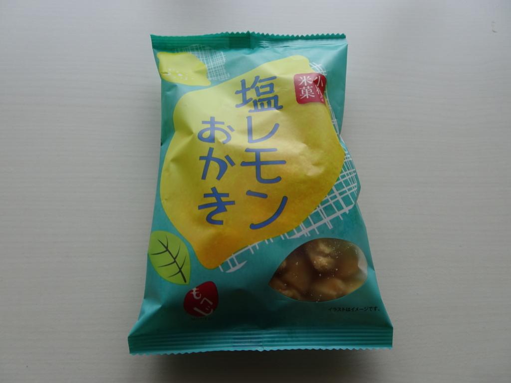 f:id:hiro-beans-attack-no1:20170910161012j:plain