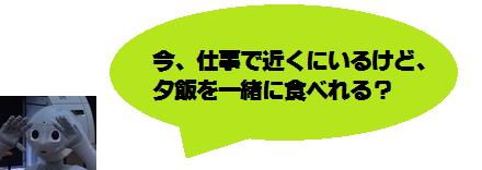 f:id:hiro-beans-attack-no1:20171002121805p:plain