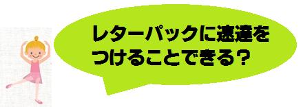 f:id:hiro-beans-attack-no1:20171004154455p:plain