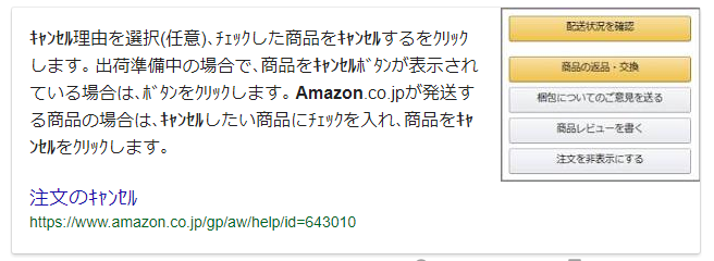 f:id:hiro-beans-attack-no1:20171004160508p:plain