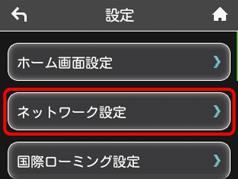 f:id:hiro-beans-attack-no1:20171020141002p:plain
