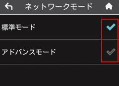 f:id:hiro-beans-attack-no1:20171020141102p:plain