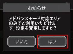 f:id:hiro-beans-attack-no1:20171020141133p:plain