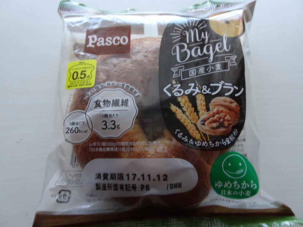 f:id:hiro-beans-attack-no1:20171111205357j:plain