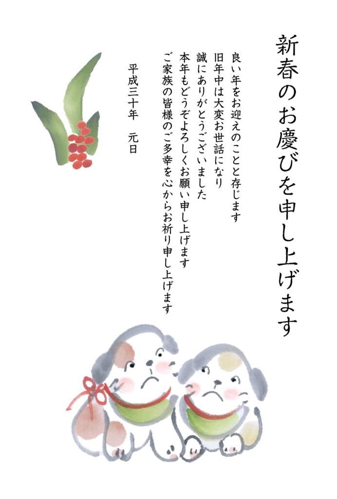 f:id:hiro-beans-attack-no1:20171114171222p:plain