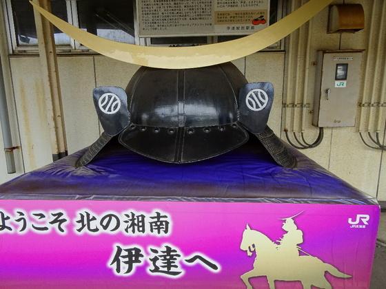 f:id:hiro-beans-attack-no1:20171126191824j:plain