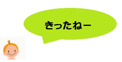 f:id:hiro-beans-attack-no1:20171211121930p:plain