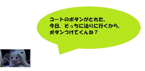 f:id:hiro-beans-attack-no1:20171226144858p:plain